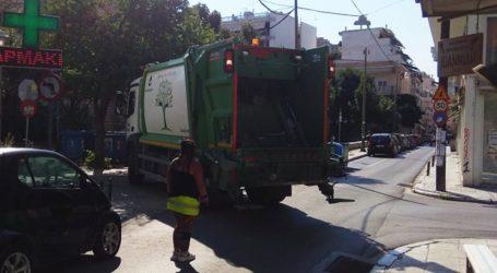 Βόλος: Απορριμματοφόρο πάει ανάποδα σε μονόδρομο γιατί οδηγός έκλεισε τον δρόμο! [εικόνες]