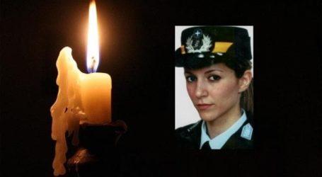 Ένωση Αστυνομικών Υπαλλήλων Μαγνησίας: Ένα χαμόγελο που δε θα σβήσει ποτέ