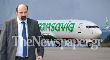 Αεροδρόμιο Βόλου: Μόνιμο δρομολόγιο εσωτερικού προανήγγειλε ο Τριαντόπουλος