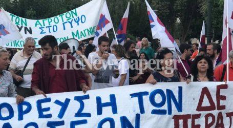 Βόλος: Συνδικάτα και ΠΑΜΕ φώναξαν κατά της απαγόρευσης των διαδηλώσεων [εικόνες]