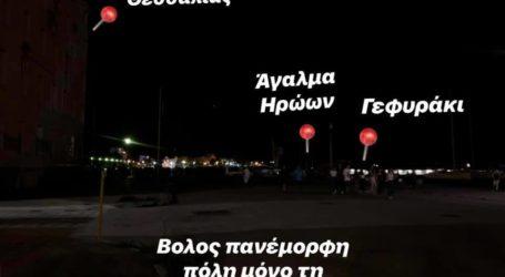 Στα σκοτάδια η παραλία του Βόλου – Αντιδράσεις καταστηματαρχών και πολιτών