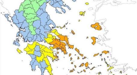 Β. Σποράδες: Υψηλός κίνδυνος εκδήλωσης πυρκαγιάς σήμερα [χάρτης]