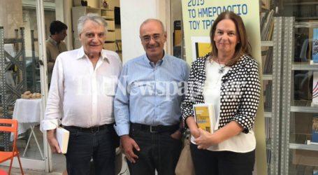 Παρών ο ΣΥΡΙΖΑ στην παρουσίαση του βιβλίου του Δημήτρη Μάρδα στον Βόλο – Δείτε εικόνες