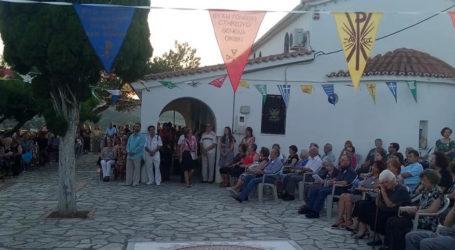 Βόλος: Πανηγυρίζει ο Προφήτης Ηλίας στις Αλυκές [εικόνες]