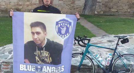 Βολιώτης έκανε 290 χιλιόμετρα με το ποδήλατό του στη μνήμη του Βασίλη Μάγγου