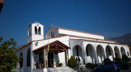 Το ιερό λείψανο της Αγίας Παρασκευής στον Βόλο