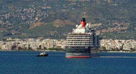 Βόλος: Μόνο πέντε κρουαζιερόπλοια θα δέσουν φέτος στο λιμάνι [λίστα]