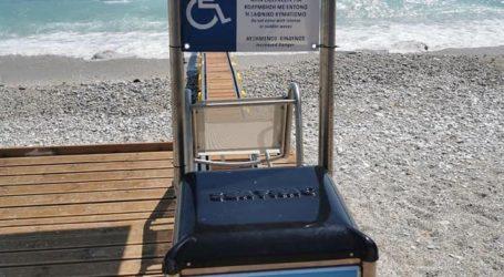 Εγκαταστάθηκε το σύστημα Seatrac για ΑΜΕΑ στο Καμάρι