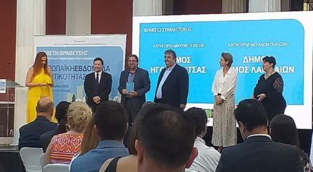 """Βραβείο στην Λάρισα για τη συμμετοχή τηςστην """"Ευρωπαϊκή Εβδομάδα Κινητικότητας 2019"""""""