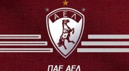 Με φανέλα «Σώστε την Αγία Σοφία» η ΑΕΛ κόντρα στη Ξάνθη – Ποδόσφαιρο – Super League 1 – Λάρισα