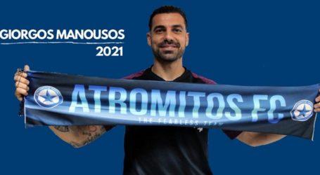 Στον Ατρόμητο και του χρόνου ο Μανούσος – Ποδόσφαιρο – Super League 1 – Ατρόμητος