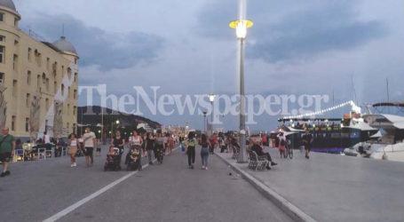 Απογευματινή βόλτα στην παραλία απόλαυσαν οι Βολιώτες – Δείτε εικόνες