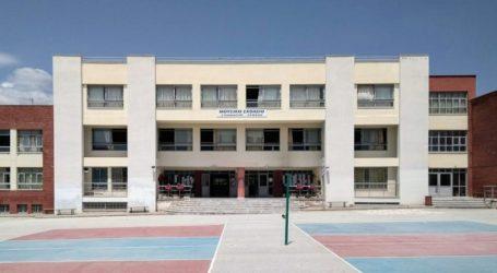 Αυτά είναι τα ποσά των Δήμων της Μαγνησίας για τα σχολεία