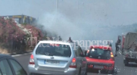 ΤΩΡΑ: Φωτιά στη διαχωριστική νησίδα της ΒΙΠΕ Βόλου προκάλεσε τροχαίο ατύχημα [εικόνες]