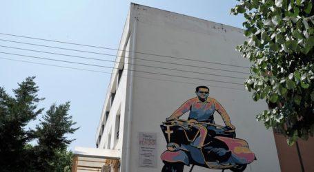 Δημόσια τοιχογραφία με τον Τάκη Τλούπα στολίζει τον αστικό ιστό της Λάρισας (φωτο)