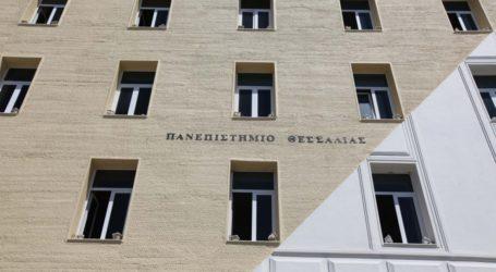 Άλμα του Πανεπιστημίου Θεσσαλίας στην διεθνή κατάταξη Πανεπιστημίων – Οι δέκα πρώτοι καθηγητές