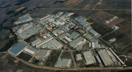 Γενική συνέλευση συγκαλεί η Ένωση Επιχειρήσεων Βιομηχανικής Περιοχής Λάρισας