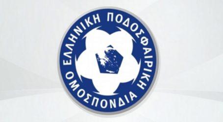 Η ανακοίνωση της ΕΠΟ για τον αρχιδιαιτητή – Ποδόσφαιρο – Super League 1