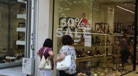 Προαιρετικά ανοιχτή σήμερα η αγορά της Λάρισας – Δείτε το ωράριο