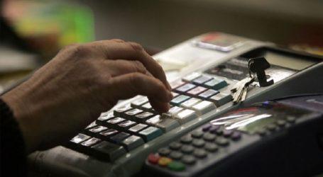 ΑΑΔΕ: Παράταση μέχρι τις 31 Οκτωβρίου για την απόσυρση των ταμειακών μηχανών
