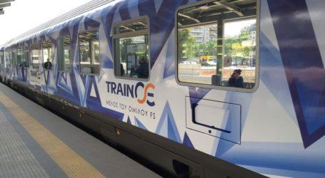 Μισό εισιτήριο για τους αναπληρωτές εκπαιδευτικούς σε τρένα και υπεραστικά λεωφορεία