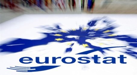 Στο 7,4% η ανεργία στην Ευρωζώνη τον Μάιο