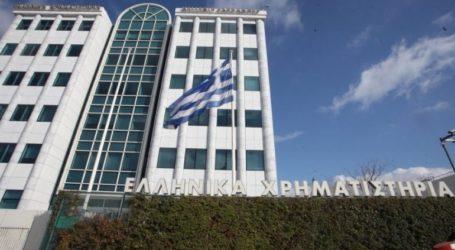 Ήπιες πτωτικέςτάσεις καταγράφουν οι τιμές των μετοχών στο Χρηματιστήριο Αθηνών