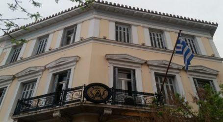 Μαζική συμμετοχή στις ψηφιακές εκλογές του Εμπορικού Συλλόγου Αθηνών