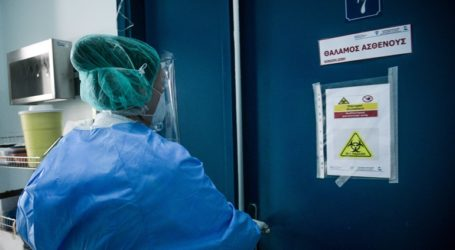 Δύο νέα κρούσματα κορωνοϊού στο νοσοκομείο του Ρίου