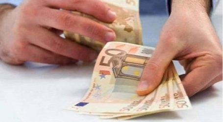 Πότε θα δοθούν τα 534 ευρώ