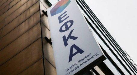 Για «επικείμενη κατάρρευση των ασφαλιστικών ταμείων» κάνει λόγο η Ελληνική Λύση