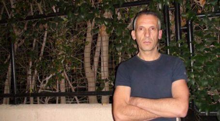 Να σταματήσουμε την απειλούμενη κρατική δολοφονία του κρατούμενου απεργού πείνας Αθανάσιου Κυριαζή