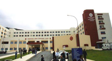Μοριακό αναλυτή διάγνωση του κορωνοϊού αποκτά το νοσοκομείο της πόλης