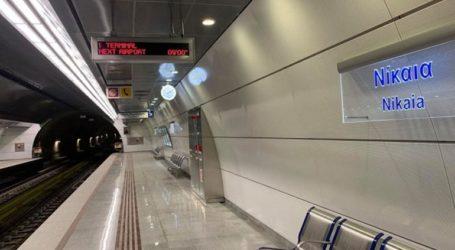 Αντίστροφη μέτρηση για τη λειτουργία της γραμμής 3 του Μετρό, Πειραιάς- Νίκαια