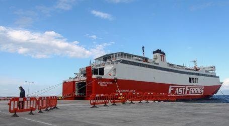 Απαγορεύτηκε ο απόπλους του πλοίου «Θεολόγος» λόγω μηχανικής βλάβης