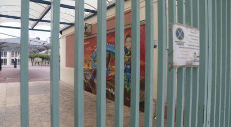Έριξαν βόμβες μολότοφ στον προαύλιο χώρο δημοτικού σχολείου της Πάτρας