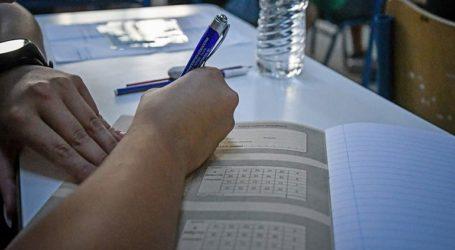 Την ερχόμενη Παρασκευή 10 Ιουλίου ανακοινώνονται οι βαθμοί των Πανελλαδικών εξετάσεων