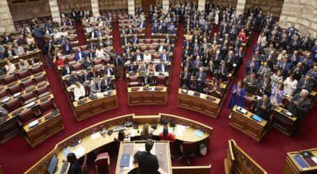 Η Βουλή των Ελλήνων αναβαθμίζεται ψηφιακά