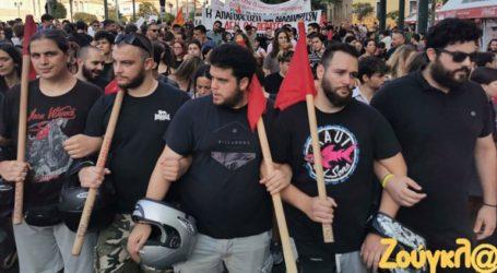 Σε εξέλιξη τώρα πορεία στο κέντρο ενάντια στο νομοσχέδιο κατά των διαδηλώσεων