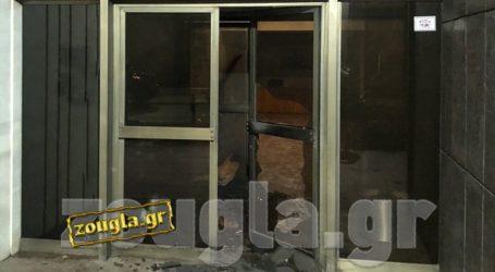 Άγνωστοι τοποθέτησαν εκρηκτικό μηχανισμό σε εταιρείες στη Φίλωνος
