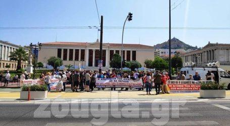 Συγκέντρωση διαμαρτυρίας στα Προπύλαια για το νομοσχέδιο για τις διαδηλώσεις