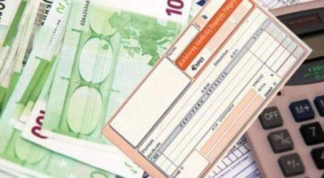 Εγκύκλιος του e-ΕΦΚΑ για τις νέες εισφορές επικουρικής ασφάλισης και εφάπαξ παροχών ελεύθερων επαγγελματιών