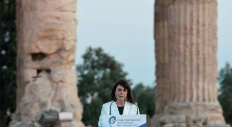 Στον Ναό του Ολυμπίου Διός, η εκδήλωση της ελληνικής προεδρίας του Συμβουλίου της Ευρώπης