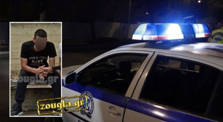 Αυτός είναι ο ράπερ που συνελήφθη στη Γλυφάδα