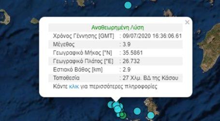 Σεισμός μεγέθους 3,9 Ρίχτερ ανοιχτά της Κάσου