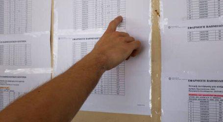 Ανακοινώνονται σήμερα τα αποτελέσματα των Πανελλαδικών εξετάσεων