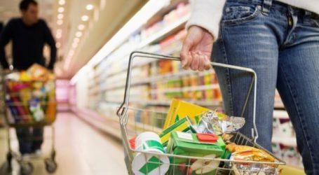 Υποχώρησε 1,6% ο δείκτης τιμών καταναλωτή τον Ιούνιο
