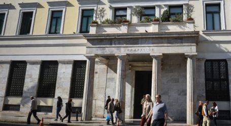 Ψήφισμα του Δημοτικού Συμβουλίου Αθήνας για τη διαφύλαξη του μνημείου της Αγίας Σοφίας