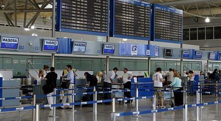 Έφθασαν οι πρώτες πτήσεις από Βρετανία και στο «Ελ. Βενιζέλος»