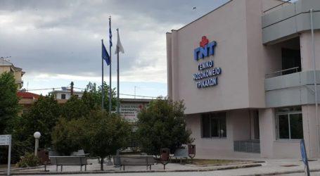 Σάλος με «ροζ σκάνδαλο» στο νοσοκομείο Τρικάλων